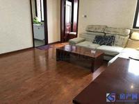 隆祺丽景公寓 精装修 单价7000 总价低价格可谈 房东急售看房随时