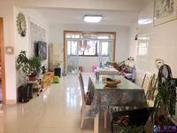 馨逸花园94平大二房全新装修 房东自住诚心出售 主要看价格 主要看价格