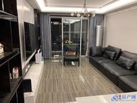 华润国际,出门就是地铁口。豪华装修。家具家电全送。领包入住。