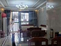 东辉缘180万 婚房装修大三房 景观楼层 随时看房