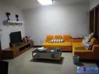 出售海峰公寓3室1厅1卫105平米160万住宅
