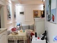 玫瑰湾 精装二室二厅 中间楼层 125万诚心出售