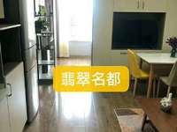 金鹰对面 精装全配公寓 新房出租 房子保养很好 交通便利