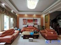 丰泽里花园别墅,联排,精装修,带小院246平仅售560万!!!