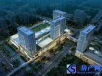 昆山中心,480米世界级天幕,打造CBD,首付20万起购两房,找我团购优惠价