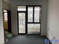 高端小区 新港湾电梯房 纯毛坯 满两年房东移民 急售