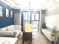 公元壹号2期,3房全南户型,中间楼层,小区环境优美,有钥匙