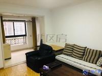 单身公寓,70年产权,精装一房,可做两房,目前自住,保养好,可贷款,急售