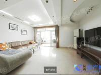 天下一家 单价17000买别墅区 城北中学 学位未用 产权清晰 看房方便