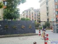 邵村南苑,93平米,双阳台,满五唯一