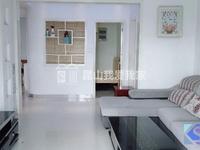 大德世家精装三房 小区环境优美设备齐全 生活便利 诚心出租