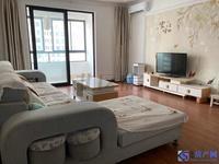 中大未来城 3房出租 可以拎包入住 陪读自住都方便 看房方便 包物业!