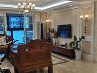 房东急售,婚房装修60万,全屋带地暖,