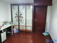 出售青春雅居2室2厅1卫43.5平米69万住宅