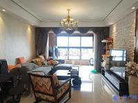 黄金海岸豪装三房,中央空调加地暖,黄金楼层南北通透,三开间朝南,房东诚心卖