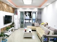 出售阳光水世界1室2厅1卫89平米146万住宅