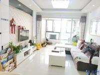 绿地21新城 唯 一一套全新精装小三房 总价低,首付少,真实有效房源 保养非常好