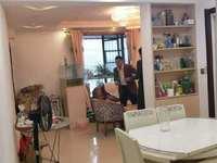 茶风商院,精装2房,低首付,70年产权,满两年