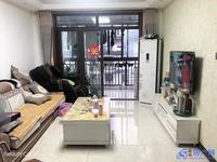 江南春天 精装三居室 房东宜居外地 诚心出售 本店多套在售