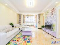 森隆满园 三开间朝南的户型 房东诚心卖 小三房中完美的户型 随时看房