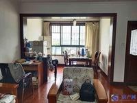 出售夏驾园华苑4室2厅2卫140平米140万住宅