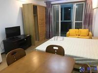 长江花园 精装单身公寓 干净整洁 家电齐全 诚租