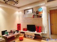 江南明珠苑一室一厅精装修拎包入住