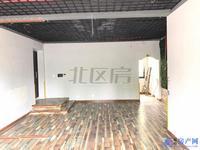 森林半岛 毛坯大4房 格局方正 培本实验 娄江双校区 近地铁 满2年420万