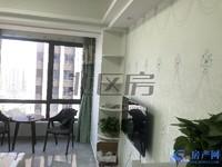 万达全新精装公寓出租 家具家电齐全 水电煤全通