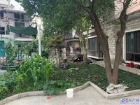 城西临河独栋别墅,占地一亩多,四面超大花园,全新豪装,房东投资急卖,看房随时