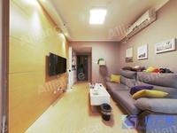 精装修的边套家电家具齐全的随时看房户型方正全明户型出租2500一个月的