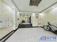 巴比伦 精装136平四房 卜蜂莲花商场 学区可用 中间楼层