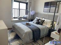 千灯一手新房,单价便宜,不需社保,3房2厅2卫,精装修,赠送面积多,优惠多多