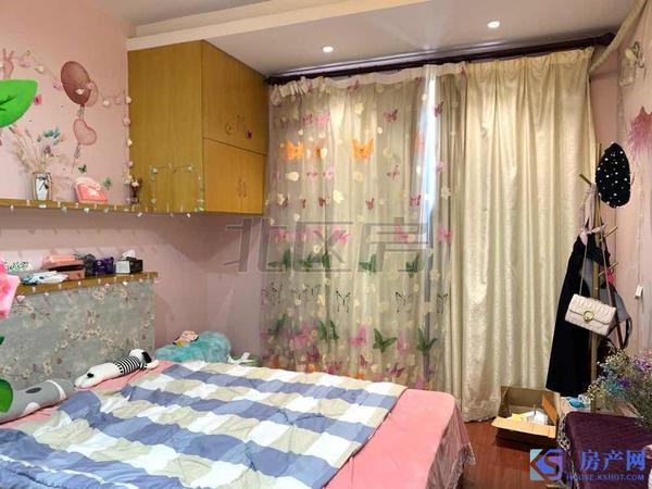 房源真实 康城花园 两房精装 南北通透 满两年 学区可用 急售 看房方便