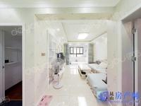 鑫茂东苑 精装大两房 保养如新 满两年 钻石楼层 采光充足 校区可用 随时看房