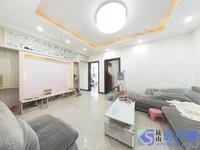凤凰城 精装大两房 南北通透户型 满五年 采光充足 校区可用 诚心出售 随时看房