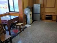 柏庐实验 二中 两室两厅一卫 学区未用 满五唯一 诚心出售