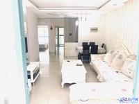 裕元东校区 光大花园 豪装二房 送车库8平还可做二层 房东便宜急卖10万