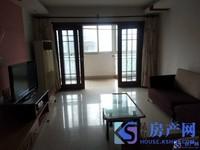 青江秀韵 中间楼层 采光无遮挡 纯南两室 限时出售