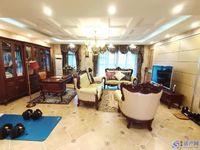 可以平层,何必复式,花都艺墅稀缺大平层,楼王位置,豪华装修,房东急需资金,急售
