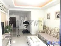 出售美华西村3室2厅1卫89平米129万住宅