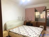 紫竹公寓 精装两房 干净整洁 家电齐全 诚租