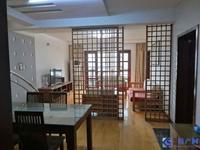 娄邑小区 精装修2房 房东急卖 刚刚出来的房子