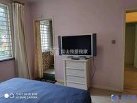 出租江南明珠苑2室2厅1卫86平米2550元/月住宅