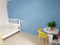 出租睦和花园1室0厅1卫20平米1350元/月住宅