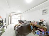 首创精装3房89平,房东诚心出售,看房有钥匙,欢迎您来看房