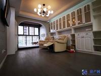 万象汇商圈华润国际东边套,带入户花园105,大三房, 豪华装修,送品牌家具