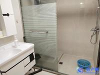 出售东晶国际花园3室2厅1卫92平米210万住宅