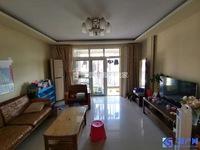 出售江南明珠苑3室2厅2卫130平米230万住宅