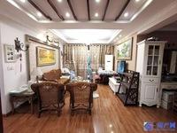 出售花都艺墅2室2厅2卫118平米243万住宅